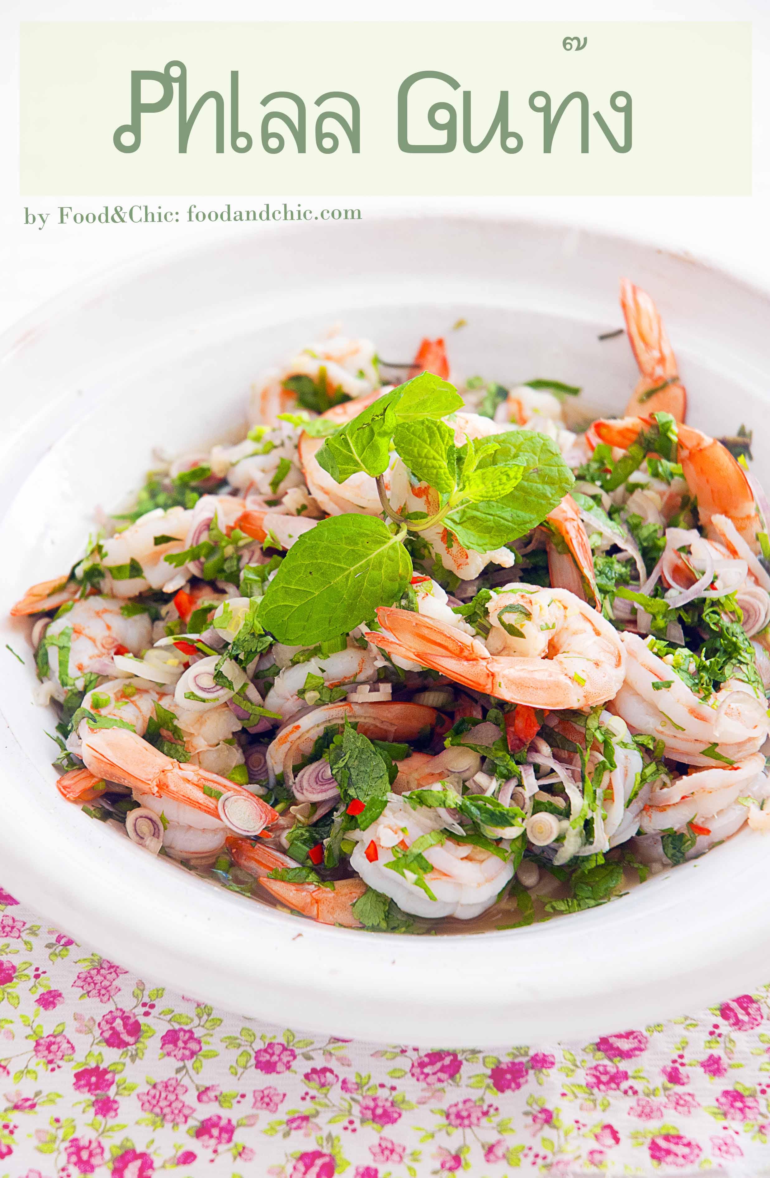 Ensalada de langostinos con hierbas thai y lemongrass - Ensalada de langostinos ...